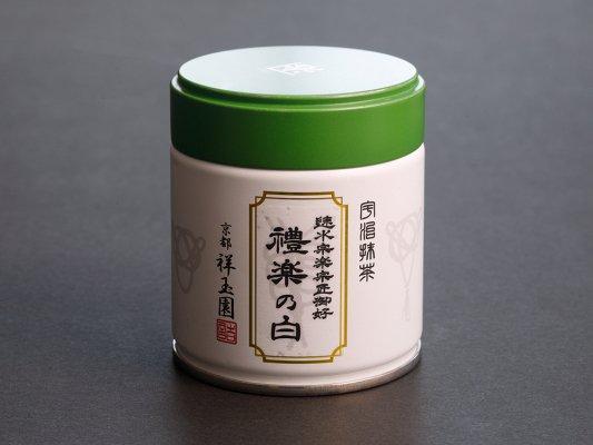 薄茶 禮楽の白40g