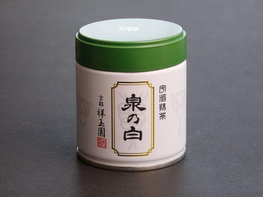 泉の白40g缶入り