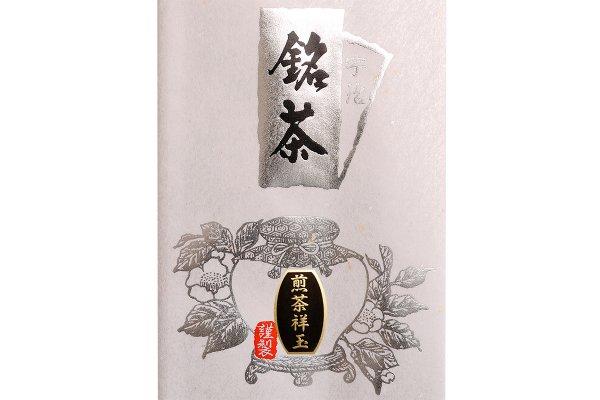 煎茶祥玉100g
