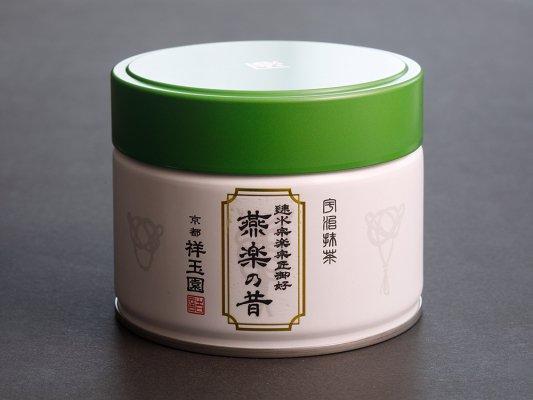 濃茶 燕楽の昔100g