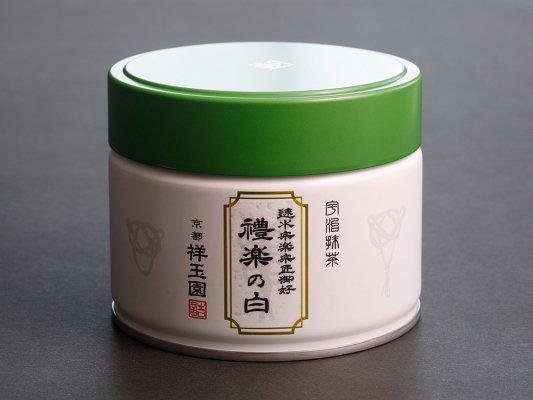 薄茶 禮楽の白100g