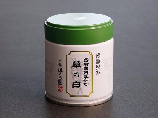 薄茶 草の白40g