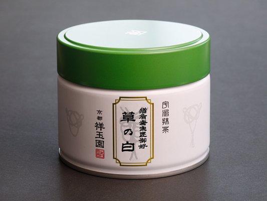 薄茶 草の白100g