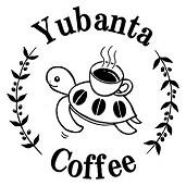 焙煎工房ゆうばんた珈琲 yubantacoffee