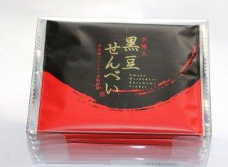 天橋立黒豆せんべい(7枚入り)