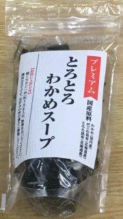 とろとろわかめスープ(38g)1袋
