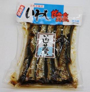 いわしの甘露煮(170g)