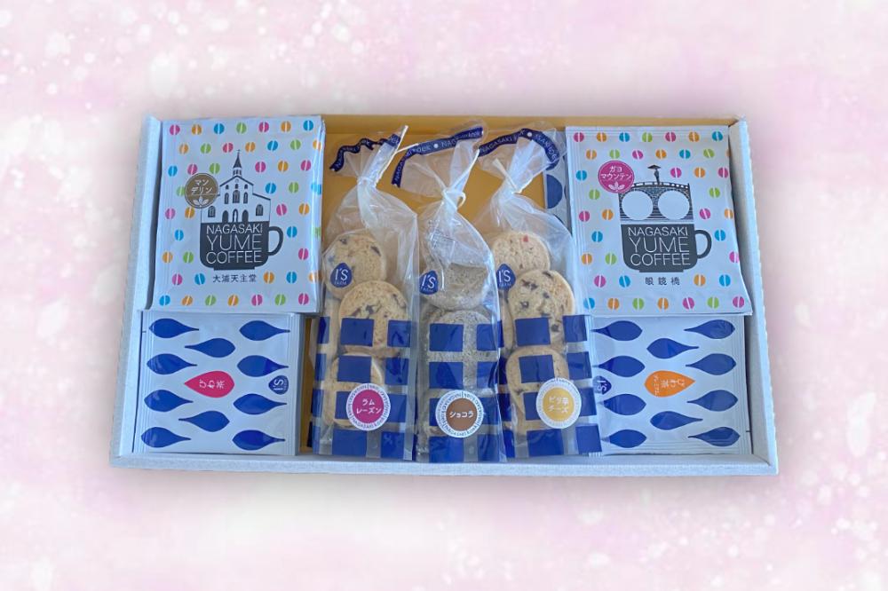 【母の日ギフトセットA】お母さんへ贈る。クッキー&びわ茶&コーヒーの贈り物 3,996円