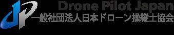 一般社団法人日本ドローン操縦士協会【公式オンラインショップ】