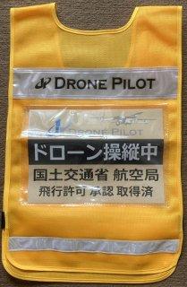 安全・反射ベスト オレンジ色【DPJ会員限定】
