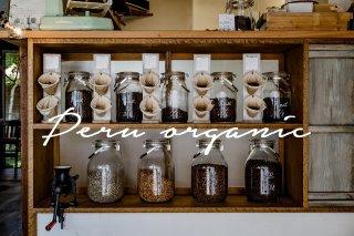 〔中深煎りコーヒー豆〕ペルー オーガニック 200グラム
