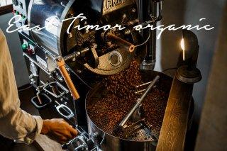 【深煎りコーヒー豆】東ティモール オーガニック 200グラム