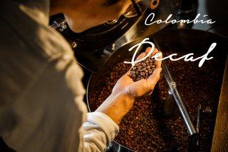 〔中深煎りコーヒー豆〕コロンビア ディカフェ 200グラム