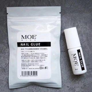 MOE 燃え つけ爪 粘着剤 ネイルチップ ジェルネイル スカルプチュア ワンタッチネイル