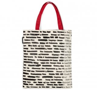 Banned Books Tote Bag 2