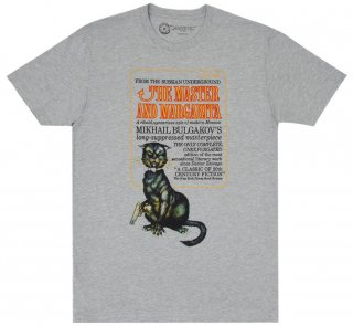 Mikhail Bulgakov / The Master and Margarita Tee (Heather Grey)