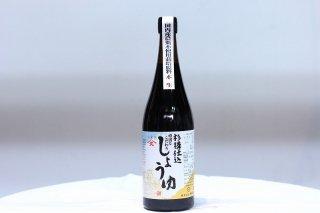 ヤマヒサ濃口醤油 720ml