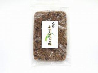 あすなろご飯パック 200g(単品)