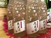 花見酒 純米吟醸 秀よし 720ml