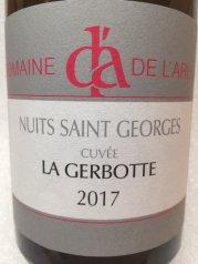 ドメーヌ・ラルロ ニュイ・サン・ジョルジュ・ブラン・キュヴェ・ラ・ジェルボット2017 750ml 白ワイン