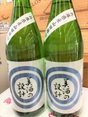 美酒の設計 純米吟醸無濾過原酒 720ml