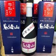 鳥海山 純米大吟醸 限定雫酒 720ml