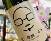 秋田晴 純米吟醸「髭・眼鏡・坊主」生原酒 720mℓ