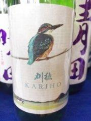 刈穂 kawasemi 純米吟醸 720ml