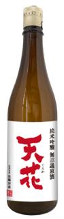 大納川 天花 酒こまち 純米吟醸 無濾過生原酒 720ml