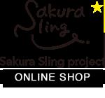 【公式オンラインショップ】Sakura Sling project
