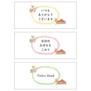 Nメッセージ(S箱・エンガBOX専用)