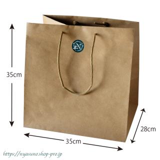 手さげ紙袋・特大サイズ