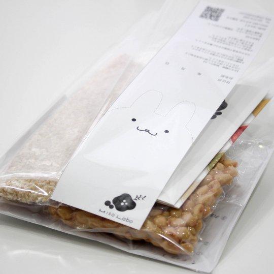 味噌づくりキット スターターパック 2パックセット