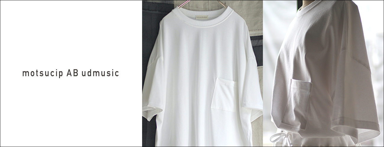 AB_pockettee_banner