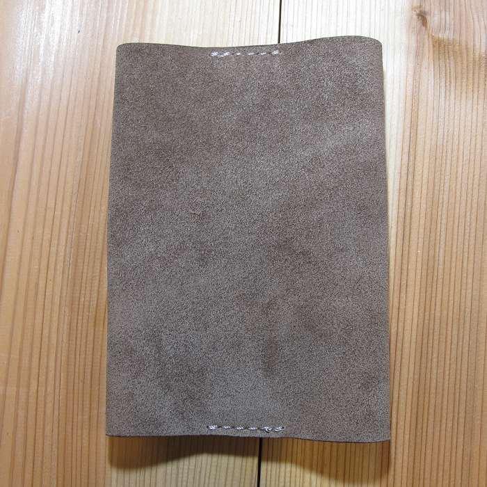 ブックカバー ベロア ベージュ 文庫本サイズ