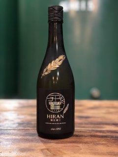 飛鸞 純米限定醸造 磨き30