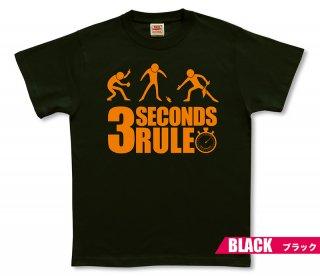 3秒ルール Tシャツ