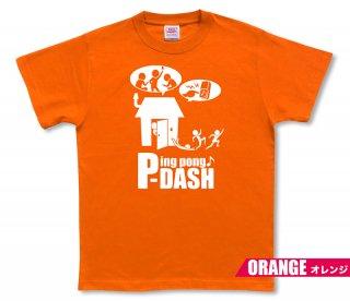 ピンポンダッシュ Tシャツ