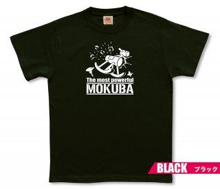 木馬 Tシャツ