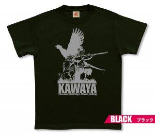 KAWAYA Tシャツ