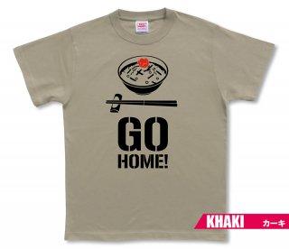 お茶漬けGO HOME Tシャツ