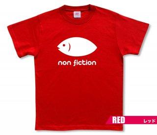 ノンフィクション Tシャツ
