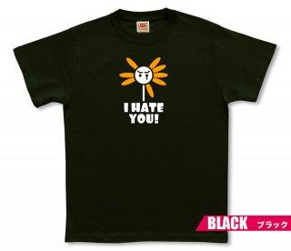 好き嫌い大嫌い Tシャツ
