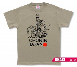 町人JAPAN Tシャツ