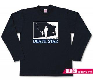 死兆星 長袖Tシャツ