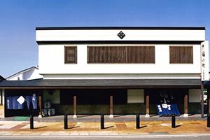 福小町(木村酒造)