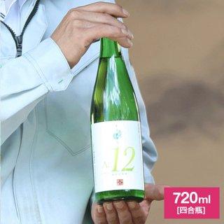 千代緑 純米大吟醸 NO.12 720ml