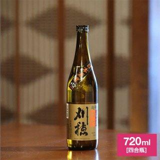 刈穂 山廃純米超辛口(箱入) 720ml