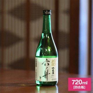 刈穂 吟醸酒 六舟(箱入) 720ml