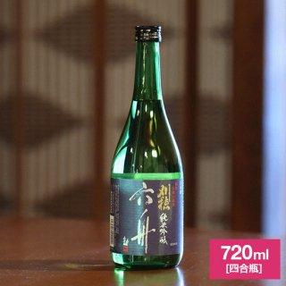 刈穂 純米吟醸 六舟 720ml